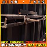 江苏新型建筑支撑背楞轻钢冷轧设计规格多样