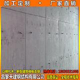 北京剪力墙模板支撑品种多样技术参数抗压强