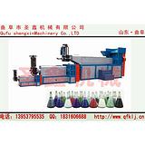 陕西造纸厂塑料造粒机多少钱