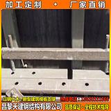 天津建筑结构严密钢模板加固体系用途广