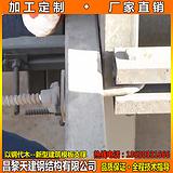 广东钢材质制品新型建筑模板支撑一次成型清水混凝土