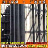 江苏规范化施工剪力墙模板支撑主龙脊钢材质