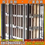 建筑模板加固支撑系统模块化组合拼装