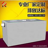 304不锈钢自动隔油池除油机油水分离器厂家定制加工