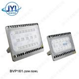 BVP161 50W LED投光灯 替换 QVF135碘钨灯具
