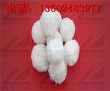 纤维球填料 纤维球滤料 环保纤维球