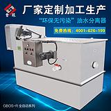 油水分离器全自动隔油池 餐饮大型隔油器 厨房油水分离器