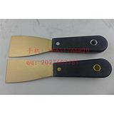 防爆铍铜油灰刀,塑料柄泥子刀,刮涂腻子刀,除油灰刀
