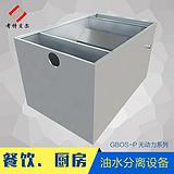 包邮304不锈钢隔油池/厨房隔油器/污水提升一体化设备/餐饮隔油池
