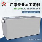 厂家生产定做不锈钢隔油池 油水分离器高效污水处理设备 欢迎订购