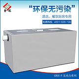 供应加厚不锈钢过油箱厨房油水分离器餐饮洗碗盆防堵环保隔油池