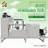 厂家直供优质油水分离器 全自动隔油器GBOS 厨房餐饮酒店食店专用