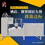 油水分离器盐城厂家专业销售环保不锈钢隔油池餐饮废水自动隔油器