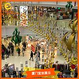 商场中庭吊挂装饰热气球道具