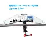 专用绳索张力测量仪钢绞线张力测试仪