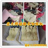 重庆巫山生产豆腐皮的机器_科创豆腐皮机_生产豆腐皮的机器视频