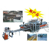 塑料模板材生产线益丰塑机供应塑料模板材生产线