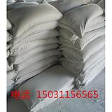 供应陕西西安市污水处理氢氧化钙、熟石灰、消石灰