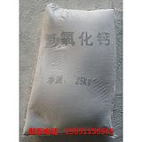 供应 河北张家口蔚县 优质工业级氧化钙