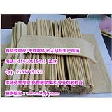 重庆黔江生产豆腐皮的机器_科创豆腐皮机_自动生产豆腐皮的机器