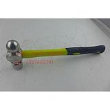 防磁奶头锤,圆头榔头,防锈奶头榔头,塑胶手柄圆头锤