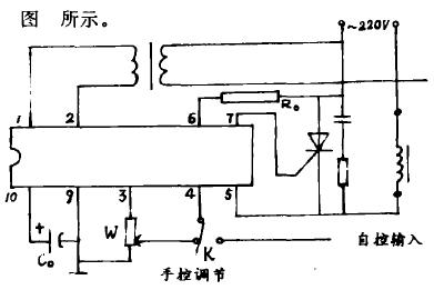 电磁振动给料机控制器的电路原理
