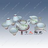 套装茶具批发 茶叶促销礼品茶具 陶瓷茶具批发价格