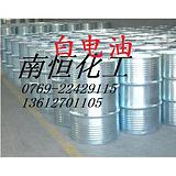 白电油厂家 茂名6#白电油批发价格120#白电油的价格 南恒化工
