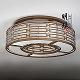新中式客厅吸顶灯 卧室圆形新中式吸顶灯 明璞中式吸顶灯图片