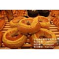 西点面包培训班 北京古城西点烘焙培训学校