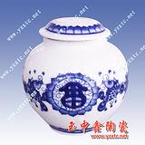 陶瓷药罐,青花陶瓷茶叶罐,陶瓷茶叶罐厂家