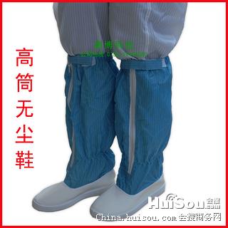无尘高筒鞋防静电防尘工作车间劳保鞋子防护洁净安全鞋男女白蓝色