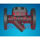 CS46H-25C膜盒式蒸汽疏水阀