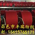 供应21支大红色再生棉纱 色织布用纱 棉色纱