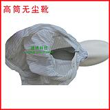厂家供应 高筒无尘靴 高筒硬底鞋防护劳保静电鞋男女适用