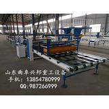 大型制板机秸秆制板机装饰板生产线特价