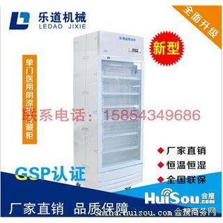 其他制冷设备药品_山东南宁价格a药品柜价netgearwgr614图片