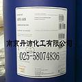 道康宁AFE-1410消泡剂