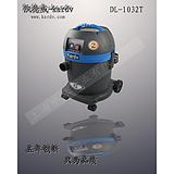 供应凯德威超静音吸尘器 小型家用真空吸尘器DL-1032T
