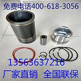 潍坊发动机21052110四配套包括缸套活塞活塞环活塞销