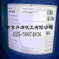 AFE-0050 消泡剂   纺织消泡剂