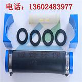 管式曝气器 污水处理曝气管
