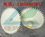 散流式曝气器 曝气头 环保曝气设备