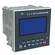 西安立恒光电气供应PMAC503C 经济型漏电火灾探侧器