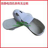 蓝白色 防静电四孔帆布无尘鞋 pvc四眼帆布鞋库存批发