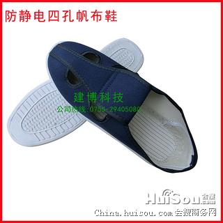现货供应 防静电四孔帆布鞋 透气防尘四眼帆布工作鞋男女