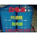 白电油厂家 白电油价格 南恒化工白电油批发