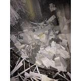 保密局档案管理局销毁处理化浆,保密局资料哪里化浆,苏州文件销毁点