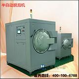 消泡机BJ脱泡机系列高压消泡机