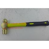 湖北防爆塑胶柄黄铜奶头锤,木柄圆头锤,圆头榔头,铜手锤